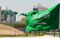 السعودية ترفع استثماراتها بالسندات الأمريكية 3 4 مليار دولار في نوفمبر