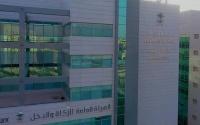 الزكاة والدخل السعودية 30 أبريل آخر موعد لتقديم إقرارات الضريبة للمنشآت الأجنبية