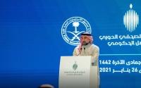 الرميان السعودية تنفق 20 مليار دولار سنويا على القطاعات الحيوية