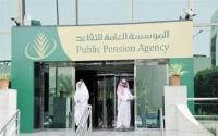 بـ3 ضوابط التقاعد السعودية توضح طريقة تسوية المعاش لموظفي القطاع العام