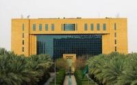 هيئة مكافحة الشائعات بالسعودية توضح حقيقة إلغاء وزارة الشؤون البلدية والقروية