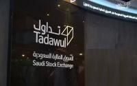 سوق الأسهم السعودية يعاود خسائره بعد 6 ارتفاعات بضغط القطاعات كبرى