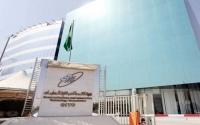 هيئة الاتصالات السعودية تصدر الإطار التنظيمي للأمن السيبراني لخدمات القطاع