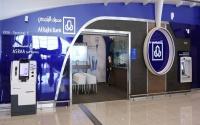 استثمارات البنوك السعودية ترتفع لـ526 4 مليار ريال بنهاية الربع الأول