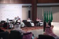 انطلاق قمة الرياض العالمية للصحة الرقمية افتراضيا
