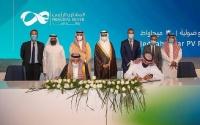 مصدر الإماراتية تعلن الإغلاق المالي لمشروع محطة طاقة شمسية بمدينة جدة السعودية