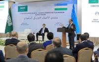 السعودية وأوزباكستان تناقشان تمكين القطاع الخاص والشركات لممارسة الأعمال