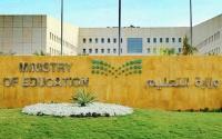 تطوير التعليم السعودية مشروعات طموحة قيد التنفيذ تعرف عليها