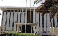 المركزي السعودي اتفاقية التأمين المشترك توزع المخاطر وتحقق عدالة التسعير