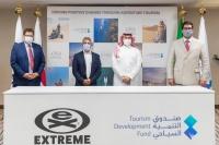 صندوق التنمية السياحي يوقع اتفاقية شراكة استثمارية حصرية مع اكستريم الدولية الرائدة في أنشطة المغامرات والتجارب وتطوير