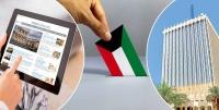 29 نوفمبر 2020 موسم الانتخابات يزيد من تراخيص الإعلام الإلكتروني