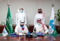 مذكرة تفاهم بين جامعة جدة ورابطة الدوري السعودي للمحترفين