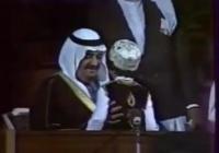 شاهد الملك فهد والأمير سلطان يتابعان مسرحية لطلاب الرياض قبل 39 عام ا