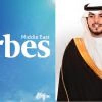 forbes تصنف أسواق عبدالله العثيم في المرتبة 65 لأقوى 100 شركة في الشرق الأوسط