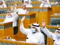 المجلس يحيل التحقيق بتعيينات النفط البرلمانية للحكومة