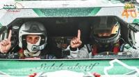 اتحاد السيارات إلغاء الحفل الختامي لرالي الشرقية تويوتا الدولي