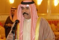 نائب الأمير ولي العهد في الكويت يهنئ خادم الحرمين الشريفين بنجاح موسم الحج