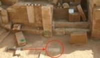 وثائق – اليمن يسعى لاستعادة قطع أثرية منهوبة بيعت في فرنسا