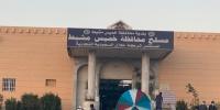 المواطن توثق مخالفات للإجراءات الاحترازية في مسلخ خميس مشيط