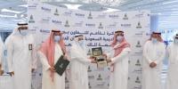 اتفاقية تفاهم بين أكاديمية الطيران المدني وجامعة الملك عبدالعزيز