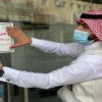 أمانة الشرقية تنفيذ 1400 جولة رقابية في المنشآت التجارية