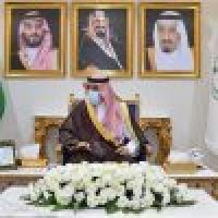 أمير نجران يطلع على تقرير الإجراءات الاحترازية لفرع التجارة بالمنطقة