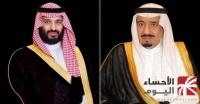 خادم الحرمين وولي العهد ي سجلان في برنامج التبرع بالأعضاء