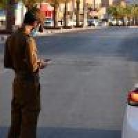 ضبط أكثر من 43 ألف مخالف للتدابير الوقائية من كورونا في مناطق المملكة
