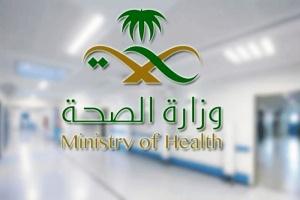 """""""الصحة"""": تسجيل 799 إصابة جديدة بفيروس كورونا وشفاء 548 ووفاة 7 حالات"""